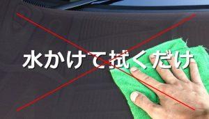 界面活性剤を使ってもとれない汚れがある時は、どうしたらいいの?