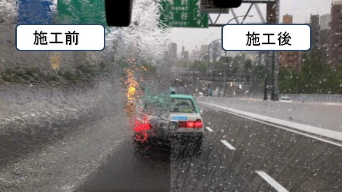 梅雨(大雨)対策出来てますか?
